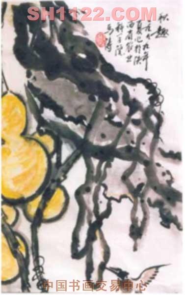 马涛 作品2 淘宝 名人字画 中国书画交易中心 中国书画销